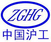 中国沪工阀门股份有限公司