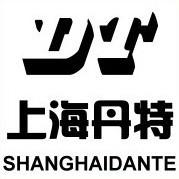 上海丹特阀门科技有限公司
