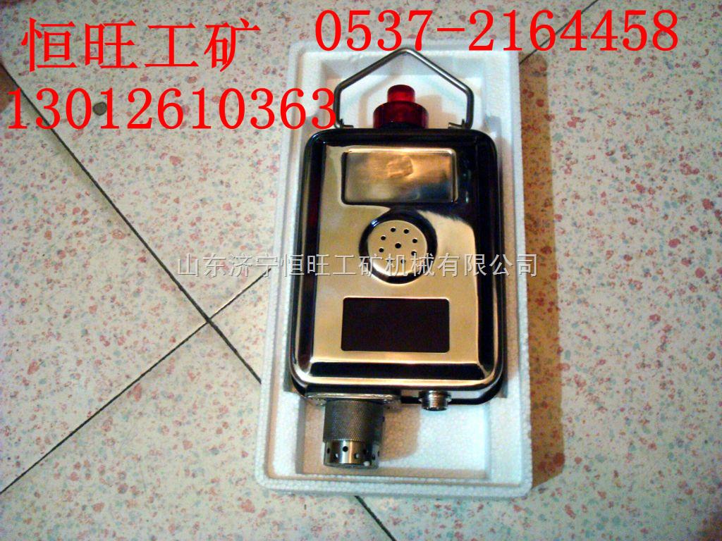 甲烷传感器 甲烷传感器参数 gjc4甲烷传感器甲烷传感器 甲烷传感器