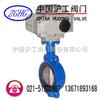 供应D971X-10电动中线对夹式蝶阀