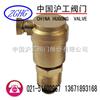 供应AVAX型黄铜自动排气阀