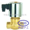 供应ZQDF铜系列二位二通电磁阀