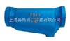 汽水分离器CF41H-16C
