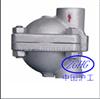 供应CS11H自由浮球式(立式)疏水阀