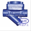 供应CS16H膜盒式蒸汽疏水阀