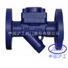 供应CS46H膜盒式蒸汽疏水阀