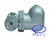供应FT43H杠杆浮球式疏水阀