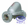供应SF-WF杠杆浮球式蒸汽疏水阀