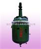 搪瓷夹套式反应釜(5L-20000L)