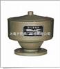 防火呼吸阀ZQF-1-铸铁呼吸阀-不锈钢呼吸阀-上海沪贡阀门