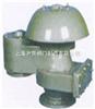 全天候防火呼吸阀QZF-89-铝合金呼吸阀-不锈钢呼吸阀-上海沪贡阀门