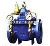 200X减压阀-锻钢减压阀-不锈钢减压阀-上海沪贡阀门