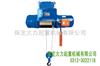 河北大力CD1型电动葫芦|1吨6米钢丝绳电动葫芦