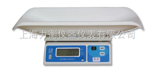 HCS-20-YE新生兒體重秤,嬰兒電子秤