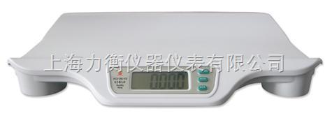 HCS-20C-YE嬰兒電子秤//20公斤電子嬰兒秤//20公斤嬰兒體重秤