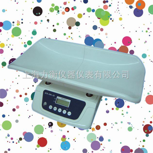 ACS-20A-YE嬰兒電子秤 20kg嬰兒電子體重秤交直流兩用嬰兒秤